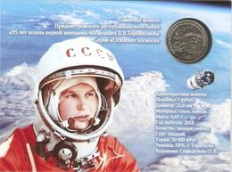 """Moldova Moldova Transnistria Blister 2018  Coins 1 Ruв """"V.V. Tereshkova"""" UNC - Moldavia"""