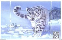 2017. Kyrgyzstan, Snou Leopard, Souvenir From Kyrgyz Express Post, Mint/** - Kirgisistan