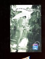 Publicité Allways Serviettes Hygiéniques Femme Nue Shellys Israël (?) - Pubblicitari