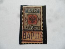 """(Empire Russe - Fiscaux) - Timbre Fiscal  """" 5 Kopek """"...............voir Scans - 1857-1916 Empire"""