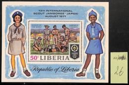 NB - [821146]TB//**/Mnh-Liberia 1971 -  Scoutisme - Liberia