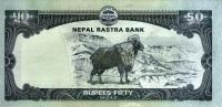 NEPAL P. 72 50 R 2012 UNC - Nepal
