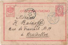 Stamped Stationery Bulgaria 1891 - Lettres & Documents
