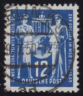 243 Gewerkschaftsvereinigung Der Post 12 Pf O - [6] Democratic Republic