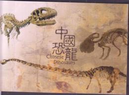 PREHISTORIC ANIMALS - HONG KONG - 2014 - DINOSAURS SET OF 6 IN FOLDER - NICE ITEM - Prehistorics