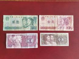 Lot De 4 Billets Circulés De Chine - China