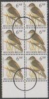 2577 XX Rietzanger - Phragmite Des Joncs - Perszegels In Blok Van 6 - 1985-.. Pájaros (Buzin)