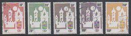 TR 461/65 Gestempeld - Obliteré - 1952-....