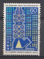 Japon 1986  Mi.nr. 1696  Kongress Für...   Oblitérés / Used / Gestempeld - 1926-89 Emperador Hirohito (Era Showa)