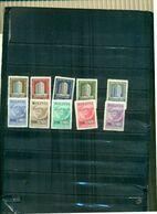BOLIVIA 7 SESSION DU CEPAL 10 VAL NEUFS A PARTIR DE 1.25 EUROS - Bolivia