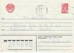 Lithuania Local Cover From Varena To Druskininkai 1980  #22133 - Litauen