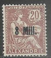 France / Alexandria     1921   Sc#37   8m   MH   2016 Scott Value $7.50 - Ungebraucht