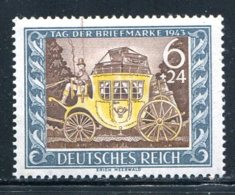 GERMANY (SEMI-POSTAL), NO. B215, ERROR, MLH / SEE NOTE - Ungebraucht