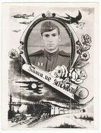 Original Old Photo Vintage Vignette Soviet Soldier Red Army Uniform USSR - Krieg, Militär