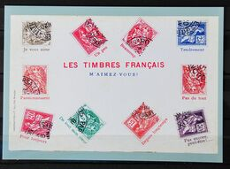 France 2020 - LES TIMBRES FRANCAIS - M'AIMEZ VOUS ? - Documents Of Postal Services