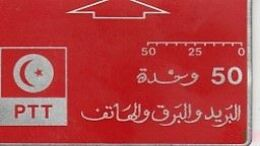 TUNISIE N 3   Red And Silver 50  LUXE - Tunisia