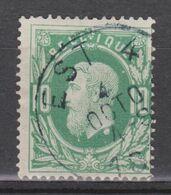 N° 30 Sc. EST 4 - Coquille - 1869-1883 Leopoldo II