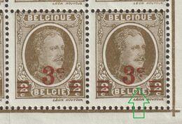 Belgique 1927 COB 245 V1 Dans Un Bloc. Imperfections - Abarten Und Kuriositäten