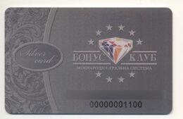 UKRAINE Kyiv Casino MAXBET Card Of Gaming Machines Silver Plastic Card Not Valid - Casinokarten