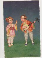 Carte Fantaisie Signée E.Colombo / Enfants Musiciens Habillés En Costume Traditionnel Japonais - Other Illustrators