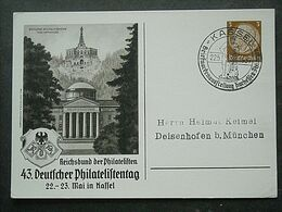 DR Privatganzsache PP 122 C121-01 Mit Sonderstempel (673) - Germania