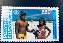POLYNESIE 1985 - Oiseaux Neuf ** MNH YT 188 Birds Of French Polynesia - Altri