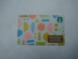 China Gift Cards, Starbucks, 500 RMB, 2020 (1pcs) - Cartes Cadeaux
