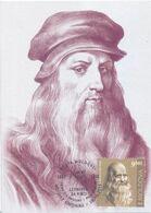 Moldavie Moldova 0980 Fdc Leonardo Da Vinci, Peinture, Sciences, Poète, Philosophe, Sculpteur - Unclassified