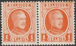 Belgique 1922 COB 190-CU2,  1 C Albert Houyoux, Signature Quasi Absente. Timbre Avec Curiosité Sans Charnière - Abarten Und Kuriositäten