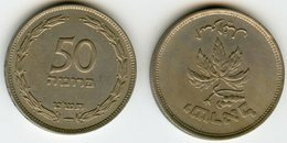 Israel 50 Pruta 5709 - 1949 KM 13.1 - Israele