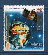 Israël - YT N° 1344 - Neuf Sans Charnière - 1996 - Israel