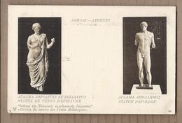CPA GRECE - ATHENES CP 2 Vues Statues Vénus + Apollon ENTIER POSTAL + Timbre Incrusté Gauffré Postes Helléniques - Grecia