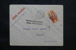 A.E.F. - Enveloppe De Pointe Noire Pour Cotonou Par 1er Vol Dakar / Pointe Noire En 1937 - L 69453 - Lettres & Documents