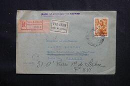 BULGARIE - Enveloppe En Recommandé De Sofia Pour Paris En 1951 - L 69471 - Briefe U. Dokumente