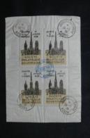 FRANCE  - Blocs De 4 Vignettes De La Journée Du Timbre De Rouen En 1938 Avec Oblitérations - L 69488 - Expositions Philatéliques