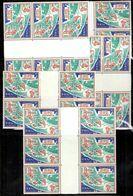 Comores Poste Aérienne YT N° 36 X 25 Timbres Neufs ** MNH. TB. A Saisir! - Luchtpost