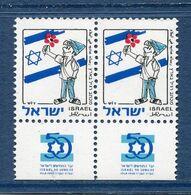 Israël - YT N° 1382 - Neuf Sans Charnière - 1997 - Unused Stamps (with Tabs)