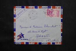 LAOS - Enveloppe De Pakse Pour La France En 1960 - L 69505 - Laos