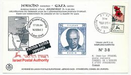 ISRAEL - Dernier Jour De L'administration Postale D'Israël à Jéricho Et Bande De Gaza - NUSEIRAT 2 17/5/1994 + Vignette - Briefe U. Dokumente