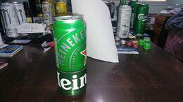 Holland- Beer-heineken-(2)-(5%))1873)-(500ml)-beer Cans - Blikken