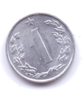 CZECHOSLOVAKIA 1963: 1 Halér, KM 51 - Tsjechoslowakije