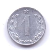 CZECHOSLOVAKIA 1958: 1 Halér, KM 35 - Tsjechoslowakije