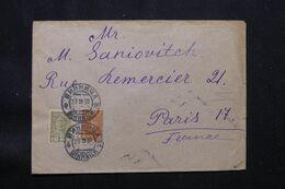 U.R.S.S. - Enveloppe Pour La France En 1930 - L 69527 - Briefe U. Dokumente