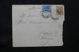 U.R.S.S. - Enveloppe Pour La France En 1929 - L 69528 - Briefe U. Dokumente