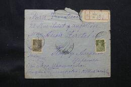 U.R.S.S. - Enveloppe En Recommandé De Tillis Pour La France En 1927 - L 69529 - Briefe U. Dokumente