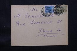 U.R.S.S. - Enveloppe Pour La France En 1930 - L 69530 - Briefe U. Dokumente