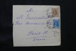 U.R.S.S. - Enveloppe Pour Paris En 1930 - L 69533 - Briefe U. Dokumente