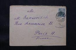 U.R.S.S. - Enveloppe Pour Paris En 1930 - L 69534 - Briefe U. Dokumente