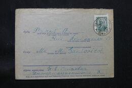 U.R.S.S. - Enveloppe Pour Paris En 1929 - L 69537 - Briefe U. Dokumente
