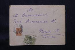 U.R.S.S. - Enveloppe Pour Paris En 1930- L 69538 - Briefe U. Dokumente